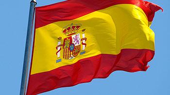 Ισπανικά Ταχύρυθμα Ενηλίκων