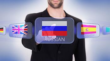 Ρωσικά Ταχύρυθμα Ενηλίκων